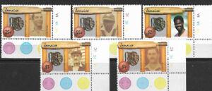 JAMAICA-1988-CRICKET-DIAMOND-JUBILEE-Corner-Set-Of-5-5v-MNH