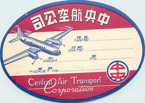 Central Air Transport Corp ~CHINA~ Rare Airline Luggage Label, 1948