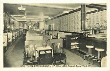 MANHATTAN NYC HOY YEUN CHINESE RESTAURANT W. 48TH STREET CHROME P/C