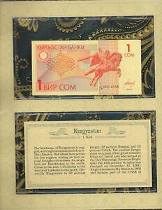 *Most Treasured Banknotes Kyrgyzstan 1993 1 Som P-4 UNC Prefix 1/CH