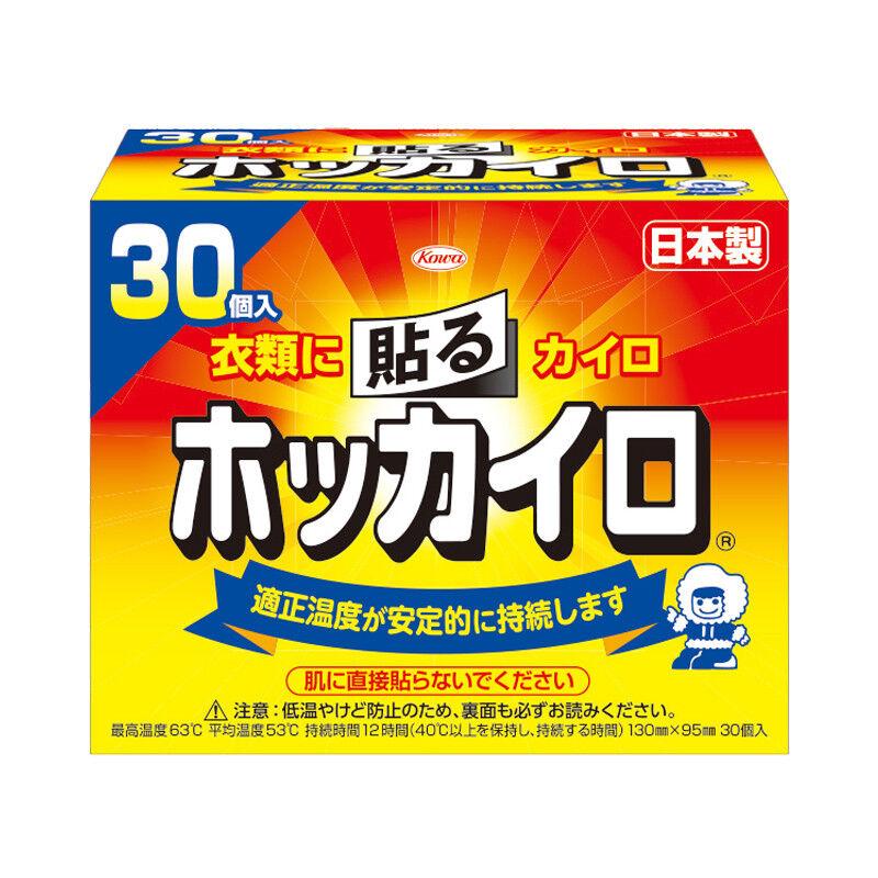 Kowa HOKKAIRO Adhesive Body Hand Heating Warmer Pad, 30-Count