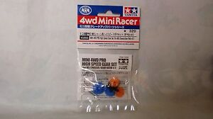 Tamiya 15355 FOR MS CHASSIS//GEAR RATIO 4:1 Mini 4wd PRO HIGH SPEED GEAR SET