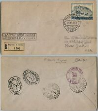 SAN MARINO-Raccomandata FDC x New York-100L 75° anniversario UPU 29.12.1949