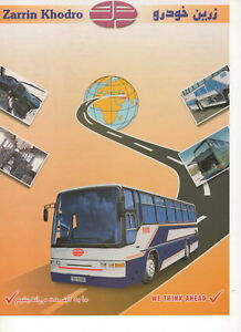 Zarrin Rahro Bus (Iran) _2001 Prospekt / Brochure - Berlin, Deutschland - Zarrin Rahro Bus (Iran) _2001 Prospekt / Brochure - Berlin, Deutschland
