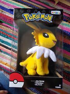 NEW Pokemon TOMY Espeon Plush Toys R Us TRU Exclusive