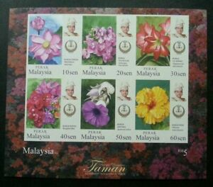 SJ-Malaysia-Garden-Flowers-New-Definitive-Issue-Perak-Sultan-2016-ms-MNH