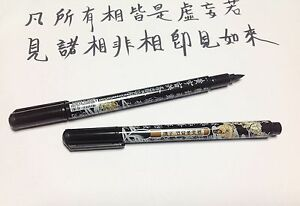 5c2ba3627 x 2 pens Brush Pen Drawing for Calligraphy Korean Chinese Japanese ...