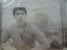 HAREL SKAAT THE GUY FROM THE  EUROVISION 2010 SEALED CD ISRAEL CD 2006 NEW CD