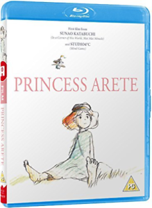 Princess-Arete-UK-IMPORT-BLU-RAY-NEW
