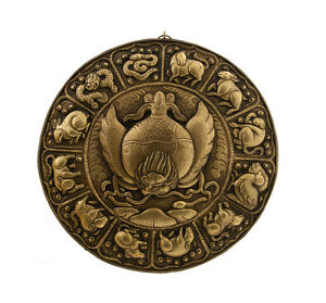 Calendario Tibetano.Dettagli Su Mandala Calendario Tibetano Garuda Simboli Zodiacale In Metallo 9538