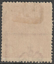 Stamp Australia 1d red KGV rough paper with misplaced watermark downwards MH