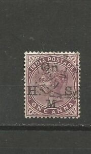 India-Postage-Reine-Victoria-with-Ession-Asie-OLD-STAMPS-TIMBRES-SELLOS