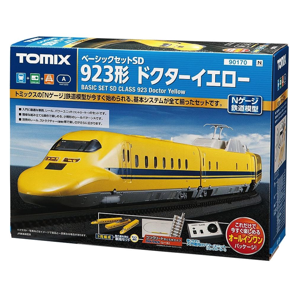 Tomix 90170 JR Series 923 Shinkansen Doctor Amarillo Basic Set SD - N