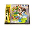 Astra Superstars (Sega Saturn, 1998)