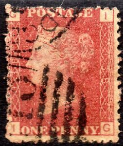 1870-SG-43-1d-rose-red-039-IG-039-Plate-138-with-Numeral-Cancellation