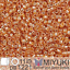 7g-Tube-of-MIYUKI-DELICA-11-0-Japanese-Glass-Cylinder-Seed-Beads-UK-seller thumbnail 57