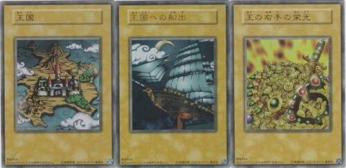 JP//ULTRA R. ♦Yu-Gi-Oh!♦ The Kingdom-Voyage to...-Glory of the King/'s Hand 2014