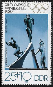 DDR #B189 MNH CV$0.25 Olympics