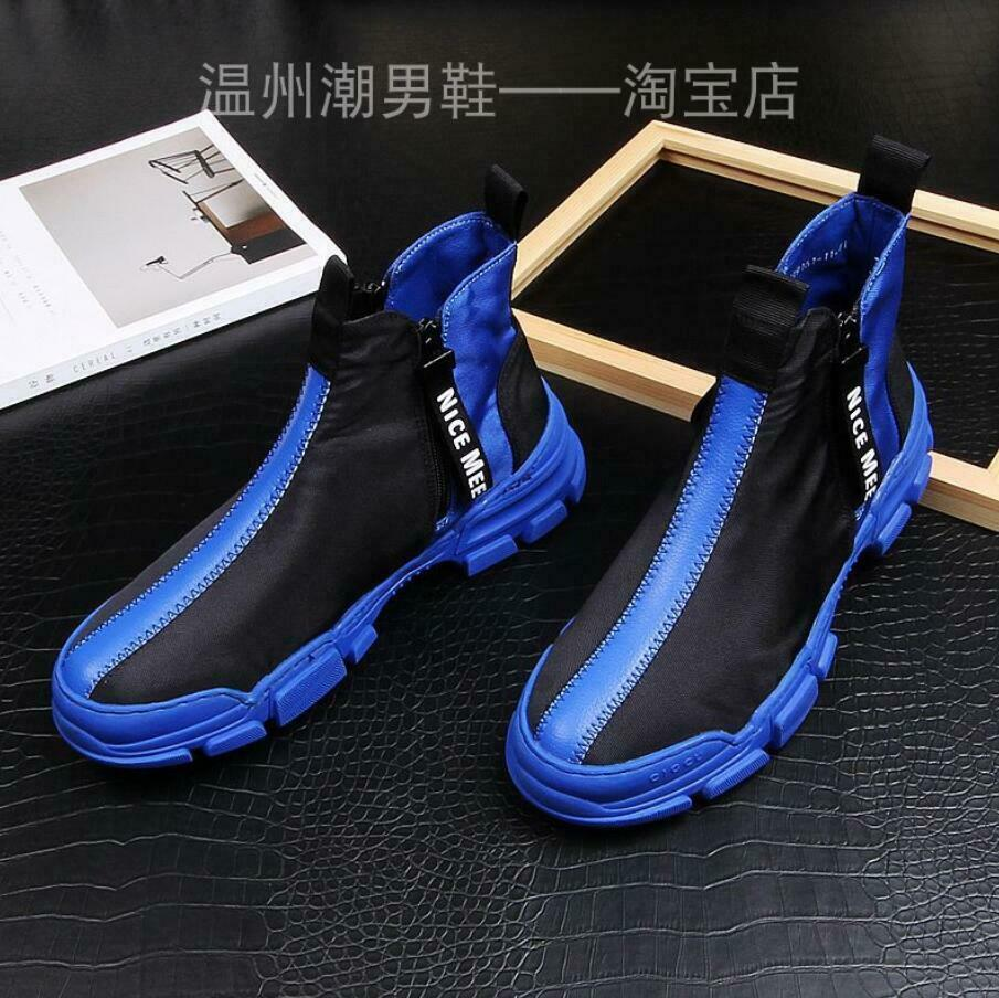 Mens Casual Fashion Running Gym High Top Breathable shoes Boots Sports Sneakers