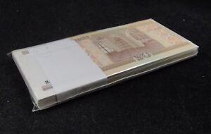 Bundle of 100 Pieces Belarus 500 BYR Banknotes 2000 UNC