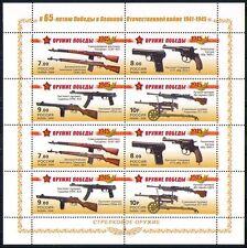 Russia 2009 Weapons/Guns/Military/War/WWII sht (n30065)