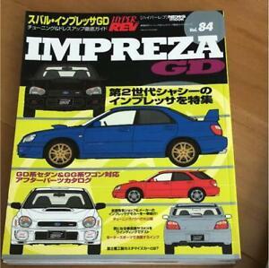 HYPER-REV-Vol-84-Subaru-Impreza-Car-Magazine