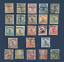 miniature 1 - LOT OF 23 CHINA JUNK STAMPS ALL DIFFERENT MANCHURIA OVERPRINT, STAR SURCHARGE