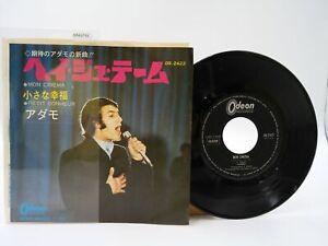 Japan-EP-Record-ADAMO-Mon-Cinema-Petit-Bonheur-Toshiba-A3791