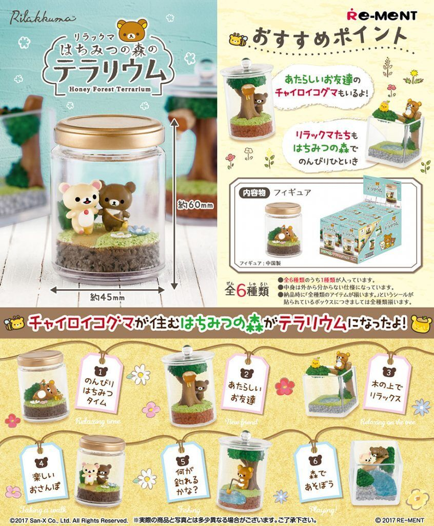 Re-Ment Miniature Sanrio Rilakkuma Honey Forest Terrarium Full Set of 6 pieces