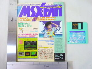 MSX-FAN-DISK-1993-8-Book-Magazine-RARE-Retro-ASCII