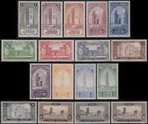 France Colonie 1917 Maroc N°63/79* Série Complète Bel Ensemble French Morocco Mh