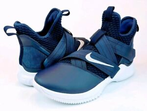 NEW Nike LeBron Soldier XII TB Promo