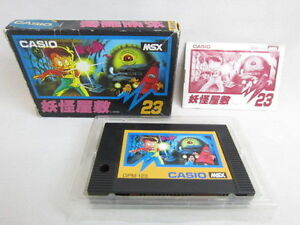 Msx-Yokai-Yashiki-en-Boite-Import-Japon-Video-Game-0614-Msx