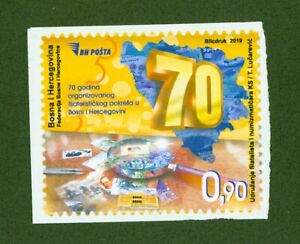 Bosnien Herzegowina 2019 - Auflage 600 Stück - Nr. 783 - 70 Jahre Philatelie **