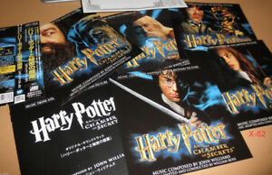 HARRY-POTTER-and-Chamber-of-Secrets-JAPAN-soundtrack-CD-exclusive-CARDS