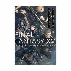 Final-Fantasy-XV-Official-Comic-Anthology-Book