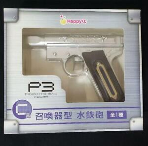 Persona-3-Summoning-Device-Type-Water-Gun-Silver-The-Movie-Happy-Kuji-Japan-F-S