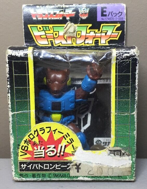 battle Beasts - Grizzly Bear - Rare Vintage  Mint In Box - Japanese