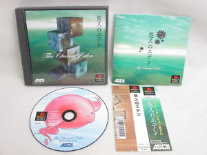 PS1-The-ETERNAL-EDEN-Yukyu-with-SPINE-Playstation-Japan-Video-Game-p1