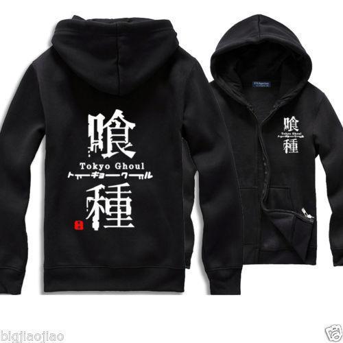 Anime Tokyo Ghoul Cosplay Costume Hoodie Sweater Jacket {xzcg} cool