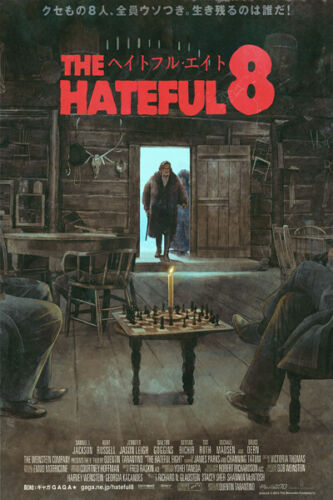P688 Art Decor The Hateful Eight Quentin Tarantino Classic Movie Silk Poster