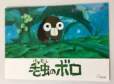 EXHIBITING ANIMATION Ghibli Museum Art Fan Book HAYAO MIYAZAKI Japan Book TK71*