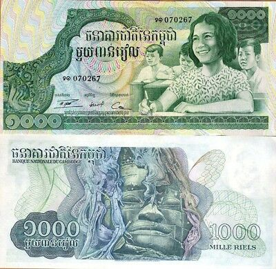 Learned Cambodia 1973 1000 Riels Student Banknote Unc