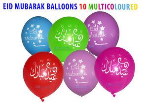 NEW-EID-MUBARAK-BALLOONS-PARTY-HELIUM-LATEX-MULTI-COLORED-10-PER-PACK-GIFT-IDEA