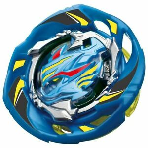 Fun-Beyblade-Burst-Starter-B-130-Air-Knight-12Expand-Eternal-Without-Launcher