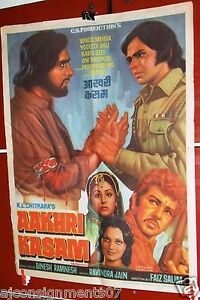 Image is loading Aakhri-Kasam-Vinod-Mehra-Bollywood-Hindi-Original-Movie-
