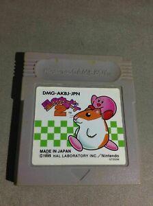 STAR-KIRBY-2-Hoshi-no-kirby-2-Gameboy-Nintendo-GB-Japan