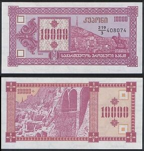 GEORGIA 1000 1,000 LARIS 1993 P 30 UNC
