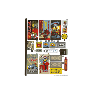 LEGO NINJAGO Neuf NEW Sticker for Set 70620-1 70620stk01
