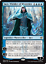 MTG-War-of-Spark-WAR-All-Cards-001-to-264 thumbnail 55